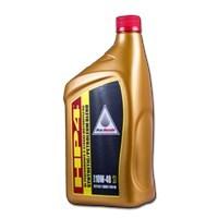Honda HP4 20W50 Semi-Synthetic