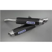 GYTR® Dual Slip-On Carbon Fiber Mufflers